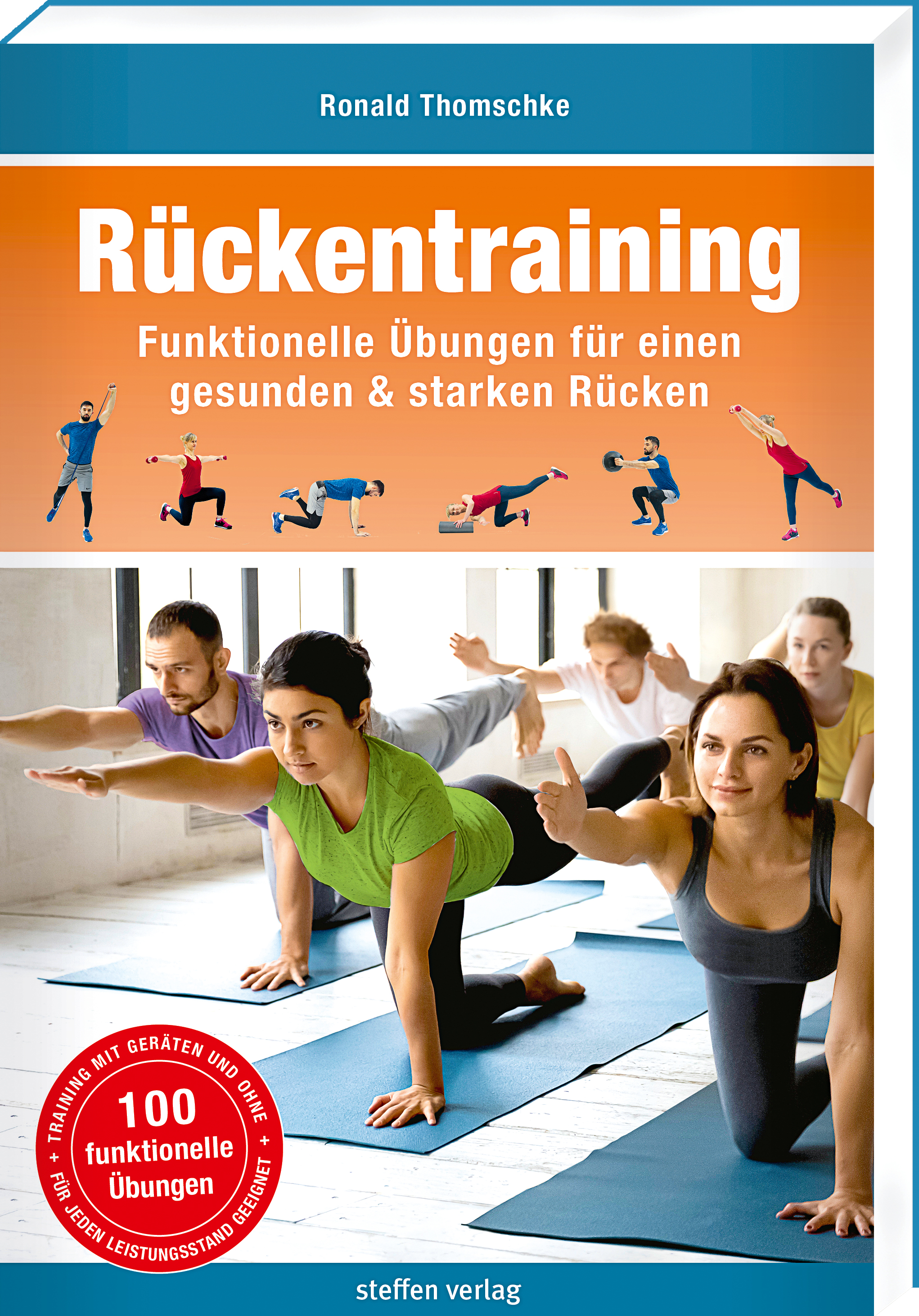 Thomschke_Ruckentraining_funktionell_3D